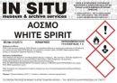 WHITE SPIRIT ΑΟΣΜΟ